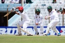 Hashmatullah Shahidi edges one to first slip, Bangladesh v Afghanistan, Only Test, Chattogram, 1st day, September 5, 2019