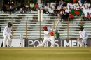 Asghar Afghan swats one through cover, Bangladesh v Afghanistan, 1st Test, Chattogram, 2nd day, September 6, 2019
