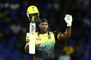 Chris Gayle celebrates his hundred, St Kitts and Nevis Patriots v Jamaica Tallawahs, Basseterre, CPL 2019, September 10, 2019