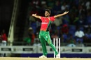 ,Qais Ahmad was Man of the Match for his three-wicket haul, St Kitts and Nevis Patriots v Guyana Amazon Warriors, CPL 2019, Basseterre, September 14, 2019