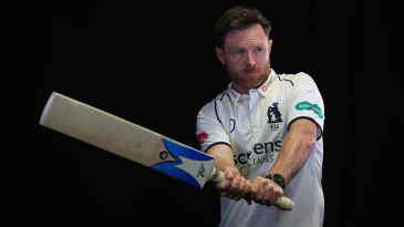 Ian Bell is set to be confirmed as England batting coach at the U19 World Cup