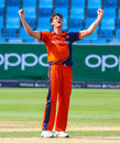 Brandon Glover lets out a roar to celebrate his first wicket, UAE v Netherlands, ICC Men's T20 World Cup Qualifier playoffs, Dubai, October 29, 2019
