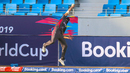 Rameez Shahzad takes a leaping one-handed stunner on the boundary at long-off, UAE v Scotland, ICC Men's T20 World Cup Qualifier playoff, Dubai, October 30, 2019