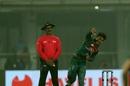 Afif Hossain delivers a ball, India v Bangladesh, 1st T20I, Delhi, November 3, 2019