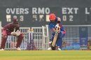 Rahmat Shah defends one, Afghanistan v West Indies, 1st ODI, Lucknow, November 6, 2019