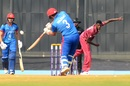 Hazratullah Zazai flays one over cover, Afghanistan v West Indies, 3rd ODI, Lucknow, November 11, 2019