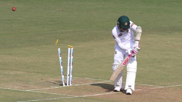 Mushfiqur Rahim loses his off stump