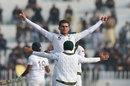 Shaheen Afridi rejoices after taking a wicket, Pakistan v Sri Lanka, 1st Test, Rawalpindi, Day 1
