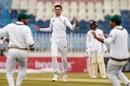 Shaheen Shah Afridi celebrates a dismissal, Pakistan v Sri Lanka, 1st Test, Rawalpindi, Day 2