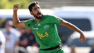 Haris Rauf is ecstatic after taking a wicket