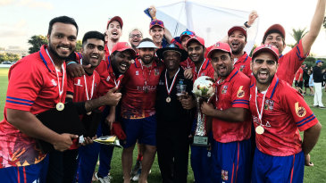 The Czech Republic now holds the record for highest T20I total