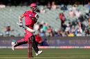 Josh Hazlewood struck three boundaries to win the match, Adelaide Strikers v Sydney Sixers, Big Bash, Adelaide, January 8, 2019