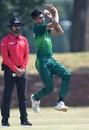 Tahir Hussain picked up the first three Scotland wickets, Pakistan v Scotland, Under-19 World Cup 2020, Potchefstroom, January 19.2020