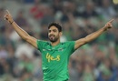 Haris Rauf celebrates a wicket, Melbourne Stars v Sydney Thunder, Big Bash League, February 6, 2020
