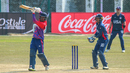 Kushal Malla drives down the ground for a boundary during his record-breaking half-century, Nepal v Oman, ICC Cricket World Cup League Two tri-series, Kirtipur, February 8, 2020