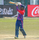 Kushal Malla drives over mid-off for a boundary, Nepal v Oman, ICC Cricket World Cup League Two tri-series, Kirtipur, February 8, 2020