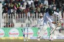 Saif Hassan is bowled, Pakistan v Bangladesh, 1st Test, Rawalpindi, February 9, 2020