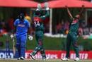 Avishek Das celebrates a wicket, Bangladesh U-19s v India U-19s, Final, Potchefstroom, February 9, 2020