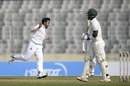 Abu Jayed struck early to send back Kevin Kasuza, Bangladesh v Zimbabwe, Only Test, Dhaka, 1st day, February 22, 2020