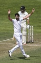 Ishant Sharma goes up in appeal against Tom Latham, New Zealand v India, 1st Test, Wellington, 2nd day, February 22, 2020