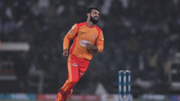 Shadab Khan celebrates