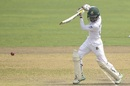 Mominul Haque drives one, Bangladesh v Zimbabwe, Only Test, Dhaka, 3rd day, February 24, 2020