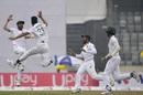 Nayeem Hasan takes off to celebrate a wicket, Bangladesh v Zimbabwe, Only Test, Dhaka, 3rd day, February 24, 2020