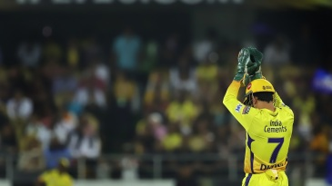 The Chepauk crowd and MS Dhoni share an incredible love story