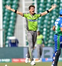 Shaheen Afridi struck in the first over, Lahore Qalandars v Multan Sultans, PSL 2020, Lahore, March 15, 2020