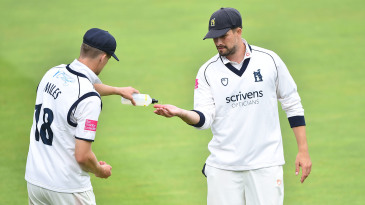 The new normal: The Bob Willis Trophy starts on Saturday