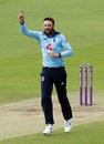 James Vince bagged his first international wicket after being given a bowl, England v Ireland, 2nd ODI, Southampton, August 1, 2020
