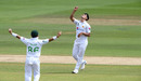 Naseem Shah looks up to the skies, England v Pakistan, 3rd Test, Southampton, 1st day, August 21, 2020