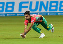 Naveen-ul-Haq takes a superb low catch, Guyana Amazon Warriors v St Lucia Zouks, CPL 2020, Trinidad, September 2, 2020