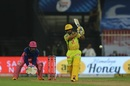 Kedar Jadhav hits down the ground, Rajasthan Royals v Chennai Super Kings, IPL 2020, Sharjah, September 22, 2020