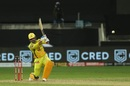 MS Dhoni powers the ball down the ground, Chennai Super Kings v Delhi Capitals , IPL 2020, Dubai, September 25, 2020