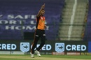 Bhuvneshwar Kumar struck early for Sunrisers Hyderabad, Delhi Capitals v Sunrisers Hyderabad, IPL 2020, Abu Dhabi, September 29, 2020