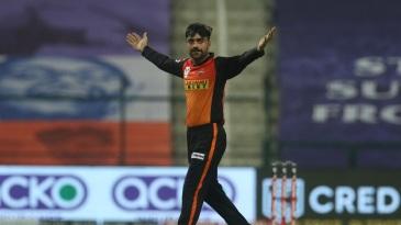 Rashid Khan celebrates a wicket