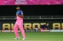 Ankit Rajpoot shared the new ball for Rajasthan Royals, Rajasthan Royals v Kolkata Knight Riders, IPL 2020, Dubai, September 30, 2020