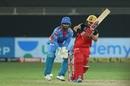 Moeen Ali taps one away to the leg side, Dehli Capitals vs Royal Challengers Bangalore, IPL 2020, Dubai, October 5, 2020