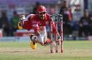 Prabhsimran Singh in action, Kings XI Punjab vs Kolkata Knight Riders, IPL 2020, Abu Dhabi, October 10, 2020