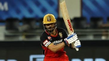 Virat Kohli plays down the ground