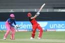 Virat Kohli looks to go big, Rajasthan Royals vs Royal Challengers Bangalore, Dubai, IPL 2020, October 17, 2020