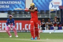Devdutt Padikkal mistimes a pull, Rajasthan Royals vs Royal Challengers Bangalore, Dubai, IPL 2020, October 17, 2020