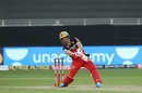 AB de Villiers scythes one over covers, Rajasthan Royals vs Royal Challengers Bangalore, Dubai, IPL 2020, October 17, 2020