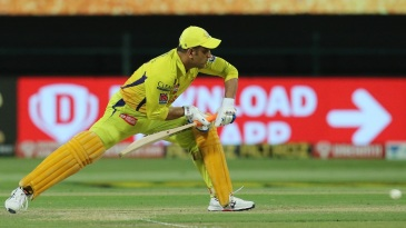 MS Dhoni failed to get going again, scoring a run-a-ball 28 with two fours