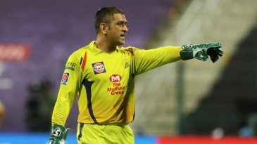 MS Dhoni directs changes in the field