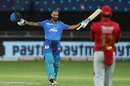 Shikhar Dhawan brings out his trademark celebration, Delhi Capitals vs Kings XI Punjab, IPL 2020, Dubai, October 20, 2020