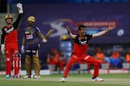 Yuzvendra Chahal appeals after Dinesh Karthik is rapped on the pads, Kolkata Knight Riders vs Royal Challengers Bangalore, IPL 2020, Abu Dhabi, October 21, 2020