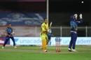 MS Dhoni walks back after being caught behind off Rahul Chahar, IPL 2020, Chennai Super Kings vs Mumbai Indians, Sharjah, October 23, 2020