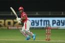 Nicholas Pooran steers one to third man, Kings XI Punjab vs Sunrisers Hyderabad, IPL 2020, Dubai, October 24, 2020